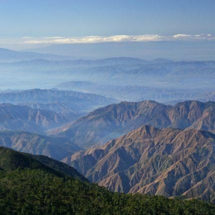 Aussicht vom Pico Duarte